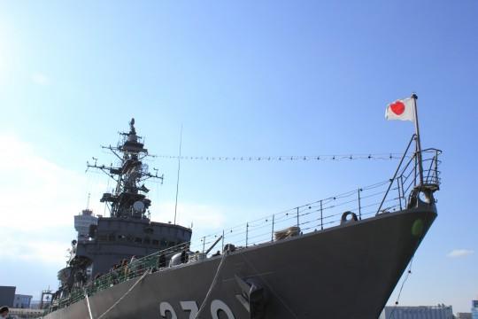 海上自衛隊護衛艦「じんつう」