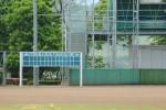 1313_scoreboard