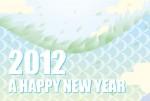 2012年 辰年年賀状 11