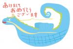 2012年 辰年年賀状 7