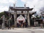 節分の日の櫛田神社