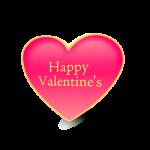 バレンタインのメッセージ入りハート