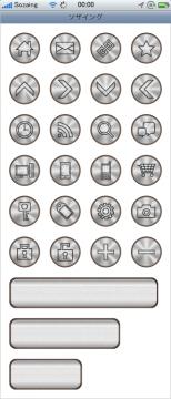 スマートフォンサイト ボタン/アイコンセット 10