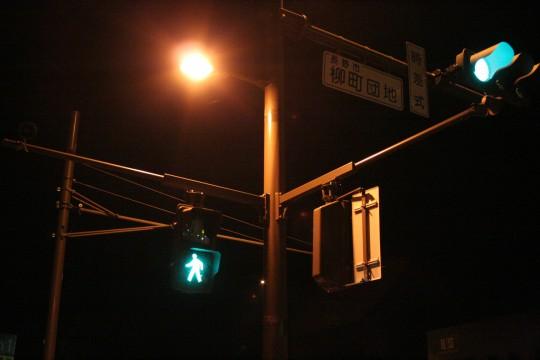 夜中の信号機