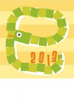 2013年 巳年年賀状 6