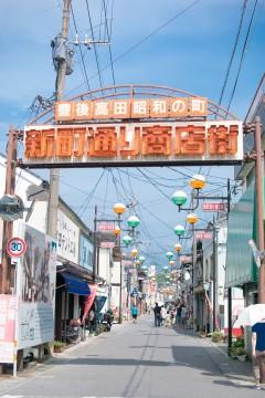 昭和の町商店街