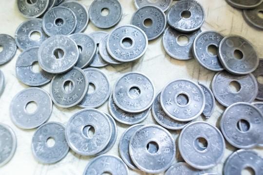 昭和19年の古銭
