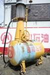 昔のガソリンタンク