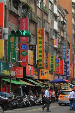 台湾の街並み