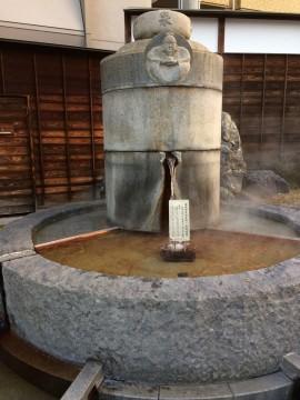 道後温泉の足湯