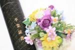 365140226_sotsugyo8