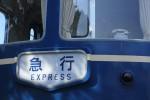 365140328_express
