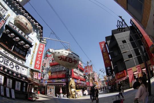 大阪新世界2