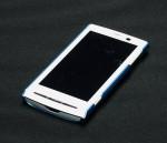 白いスマートフォン