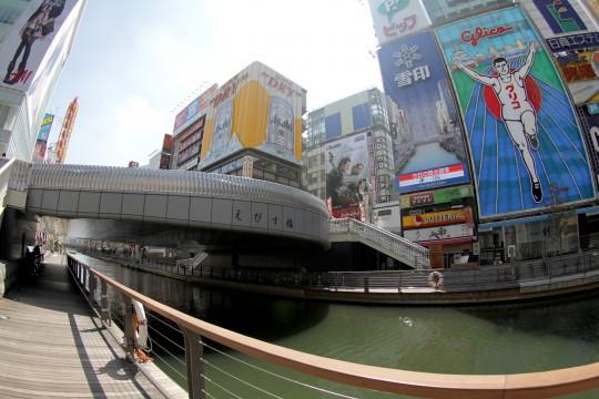 大阪 えびす橋