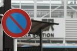 駐車禁止の道路標識