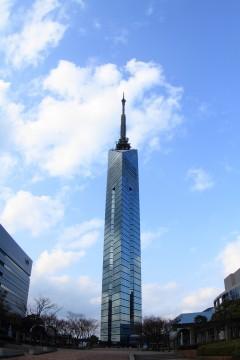 青空と福岡タワー