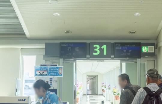 空港の搭乗ゲート2