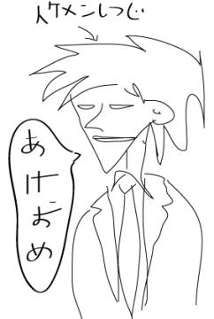 2015 未年年賀状 8