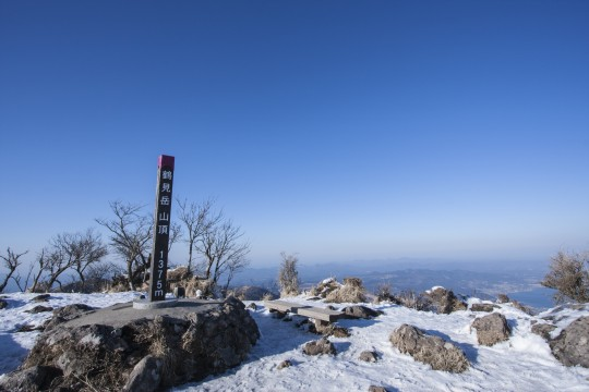 鶴見岳の山頂
