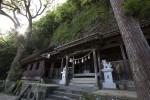 長岩屋山天然寺
