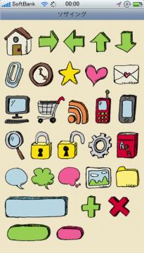 スマートフォンサイト ボタン アイコンセット 13