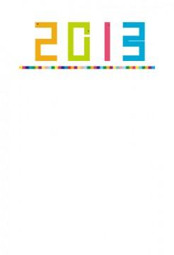 2013年 巳年年賀状 10