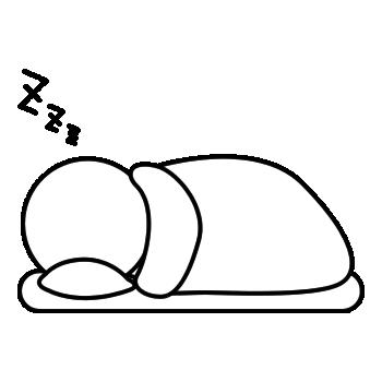 人型オブジェクト 寝る