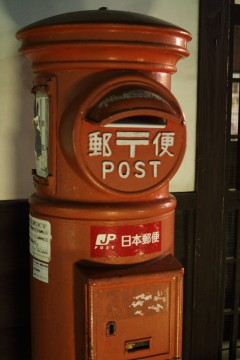 レトロな郵便ポスト