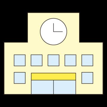 施設アイコン 学校