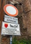 馬車に関する標識