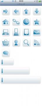 スマートフォンサイト ボタン/アイコンセット 11