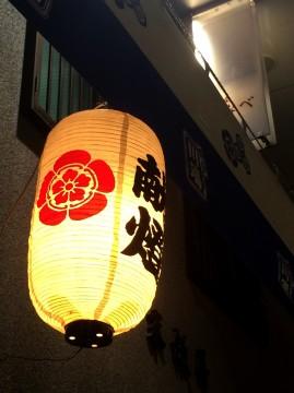 博多祇園山笠の提灯